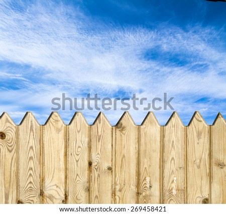 wooden fence   on sky background - stock photo