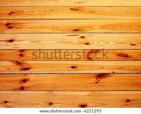 Wooden floor - stock photo