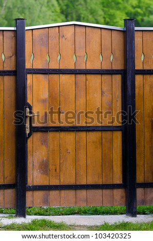 wooden gate - stock photo