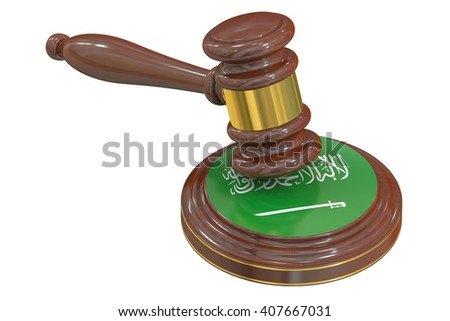 Wooden Gavel with Flag of Saudi Arabia, 3D rendering - stock photo