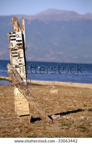 wooden instrument for measuring of water level on the ground