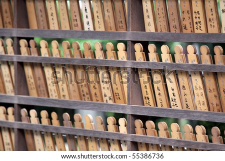 Wooden Japanese prayer tablets with wishes in a temple in Tokyo, Japan