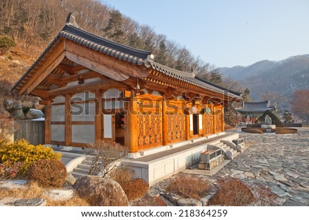 Wooden Korean house