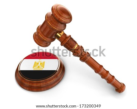 Wooden Mallet and Egyptian flag (clipping path included) - stock photo