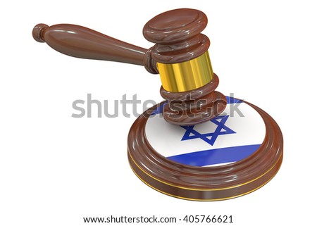 Wooden Mallet and flag Of Israeli, 3D rendering - stock photo