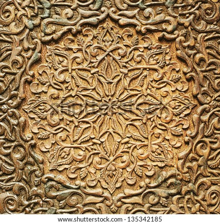 Wooden Moroccan Architecture Engrave Details Close Up - stock photo