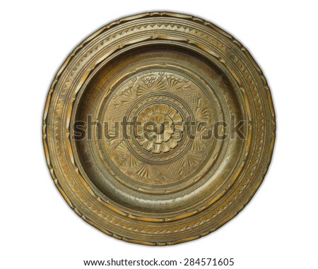Wooden ornamented plate - stock photo