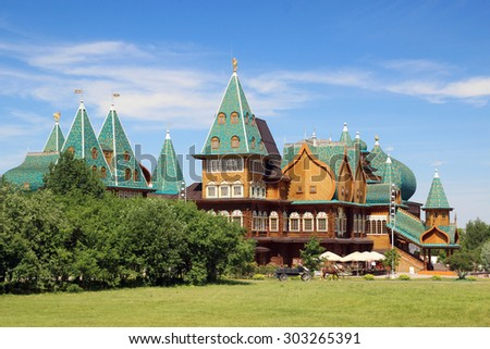 Wooden palace in Kolomenskoe, Moscow - stock photo