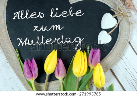 Wooden panel in heart shape with the german words all love for Mothers Day / Mothers Day - stock photo