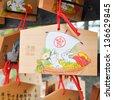 Wooden prayer boards in Japanese Shinto shrine - stock photo