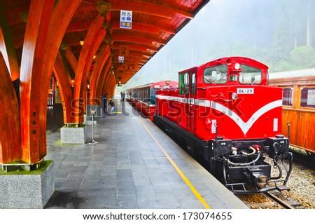 wooden railway station in Alishan national park,Taiwan - stock photo