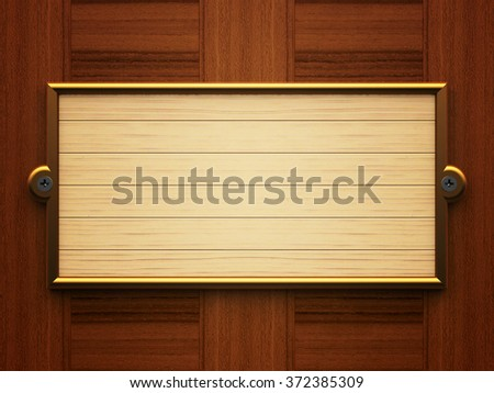 Wooden rectangle doorplate on the wooden background, three-dimensional rendering - stock photo