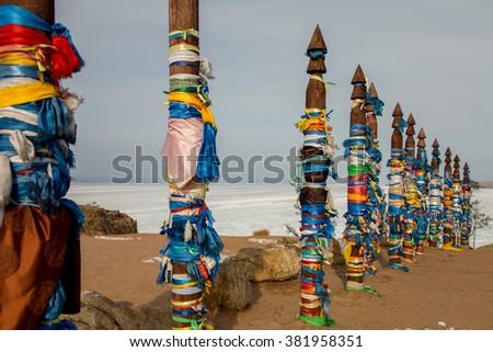 Wooden shaman totems - stock photo