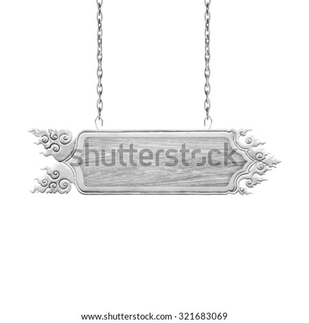Wooden sign with silver frame arrows hanging on a chain isolated on white background - stock photo