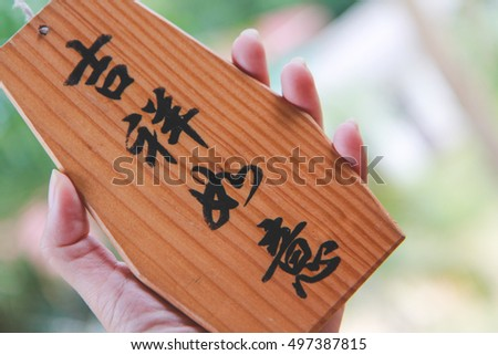 wooden tablet for good luck