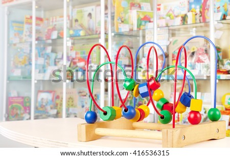 wooden toy in the market - stock photo