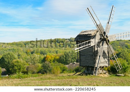 wooden windmill and a beautiful autumn landscape - stock photo