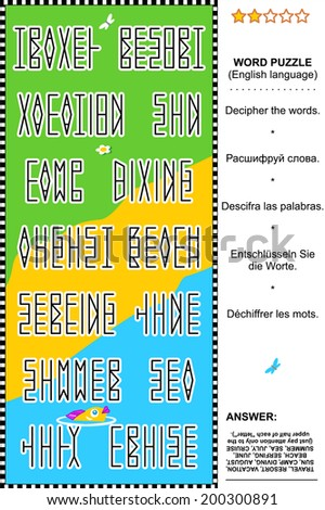 Word puzzle (English language), summer vacation themed. Answer included. For EPS format see image 200300885 - stock photo