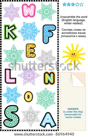 Word puzzle: Find all letters and unscramble the word (English, winter themed). For vector EPS see image 86964943  - stock photo