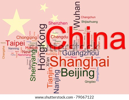 Wordcloud representing cities of china on its flag background. The emphasis given to cities with large population. - stock photo