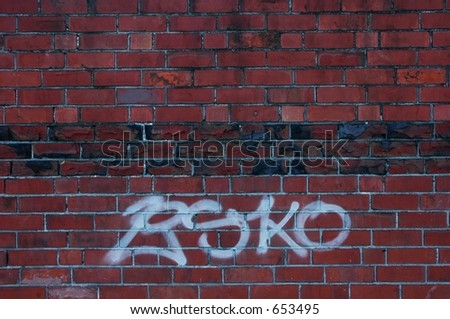 words on wall - stock photo