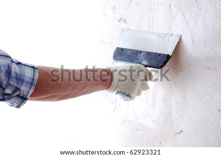 work aligns wall - stock photo