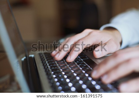 work in office - stock photo