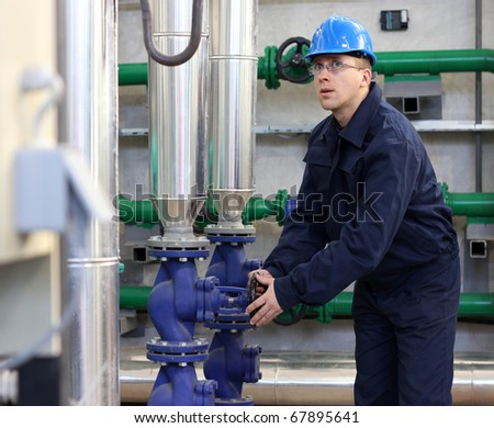 Worker in a Heating Plant