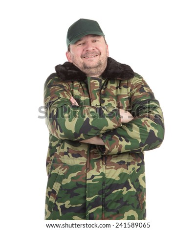 Worker military camouflage winter jacket. Isolated on a white background.