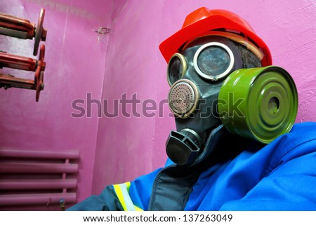 Worker of chemical plant - stock photo