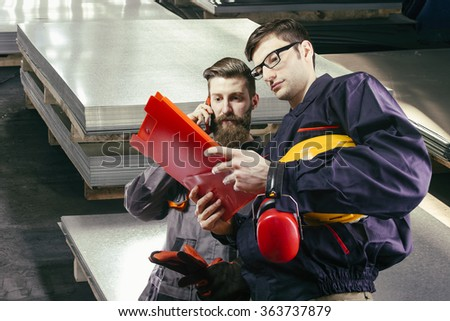 Ear Protection Stock Images Royalty Free Images Amp Vectors