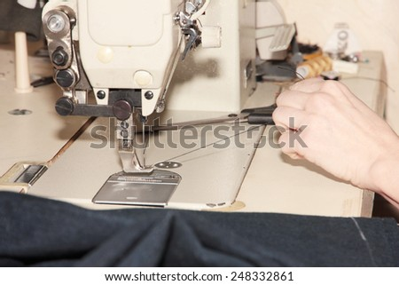 working mechanism of professional sewing machine
