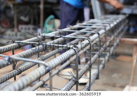 Steel Beam Stock Photos Images Amp Pictures Shutterstock