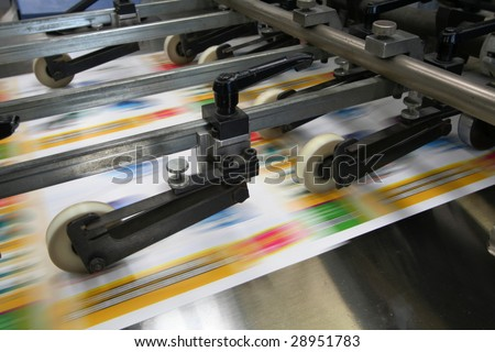 Working print machine -  Others in my gallery - stock photo