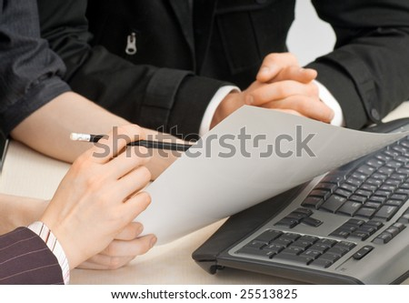 working team of successful young business people - stock photo