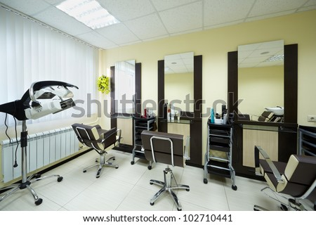 Stock Images similar to ID 75432469 - room interior in modern ...