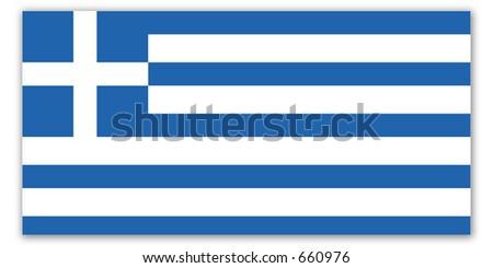 World Flag - Greece. - stock photo