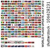 WORLD FLAGS Gallery Update July 2012 New flags - stock photo
