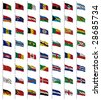 World Flags Set 1 of 4 - A to E - set of flags in alphabetical order from Afghanistan to Equatorial Guinea - stock photo