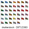 World Flags Set 4 of 4 - S to Z - set of flags in alphabetical order from Solomon Islands to Zimbabwe - stock photo