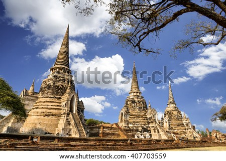 World Heritage Site at Wat Phra Si Sanphet. Ayutthaya, Thailand. The Ruin of temple.  - stock photo