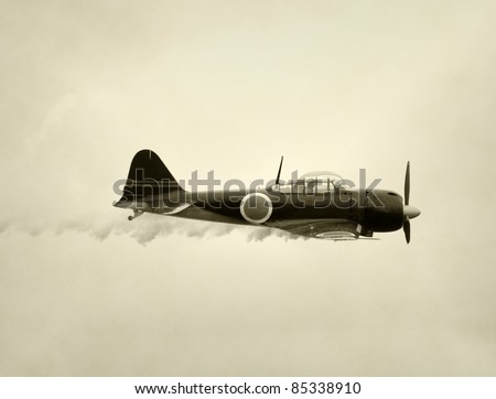 World War II era Japanese fighter plane - stock photo