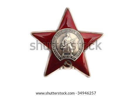 World War II Russian Order. White background - stock photo
