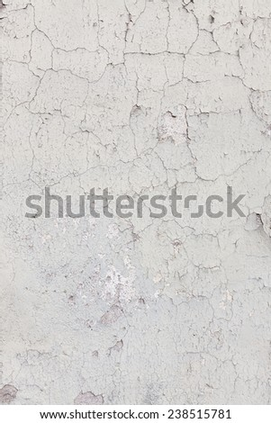 Worn old painted concrete wall - stock photo