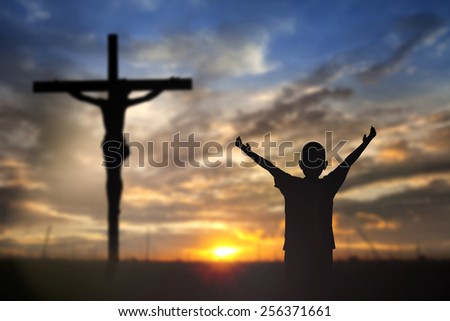 Worship Jesus on the Cross - stock photo