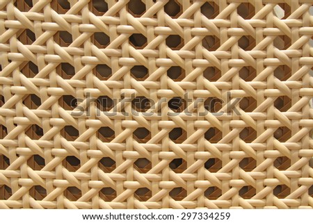 woven rattan - stock photo