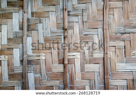 Woven Reed Texture - stock photo