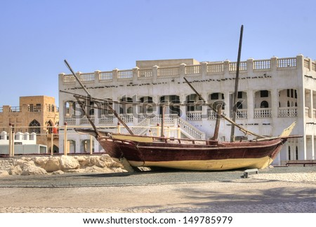 Wreck of an old arab vessel located in the old district of Doha - stock photo