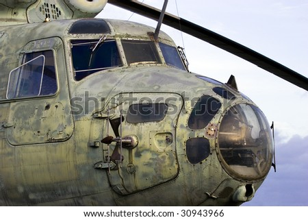 Wreck of an Old Soviet military chopper - stock photo