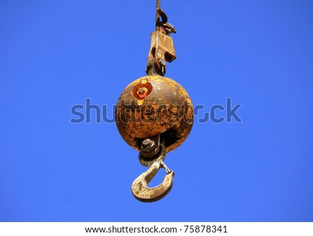 wrecking ball - stock photo